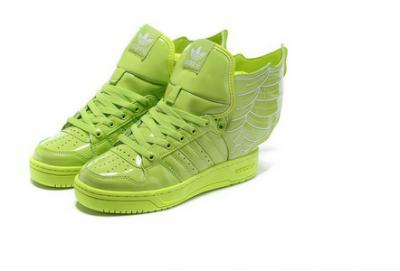 Buty Adidas Jeremy Scott Wings Skrzydla Zielone 5256672728 Oficjalne Archiwum Allegro