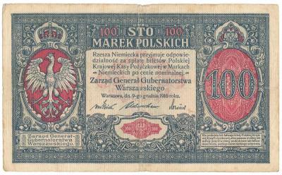 659. 100 mkp 1916 Generał, st.5++