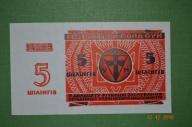 Ukraina,  OUN, 5 schilingów, 1949