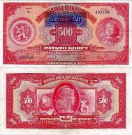 Słowacja, 500 Korun 1929 / 1939, P. 2s, SPECIMEN