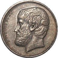 Arystoteles . (5 drachm z 1978 roku z Grecji)