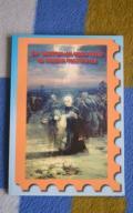 Św. Maksymilian Maria Kolbe na znaczkach pocztowyc