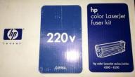 OKAZJA! Fuser 220V HP Color LJ 4500 4550 C4198A