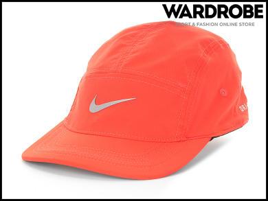 Czapka Nike Run W'S Aw84 651661 696 od DWSport 6038457158