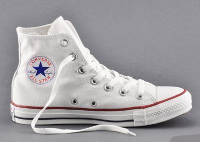 bb53a3b402f19 BUTY Trampki Converse r.39 białe wysokie! M7650 - 5146099068 ...