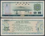 MAX - CHINY 1 Yuan  FEC 1979 r. # F