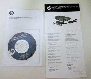 HP ACCESSORY USER GUIDE ADVANCED DOCKING STATION