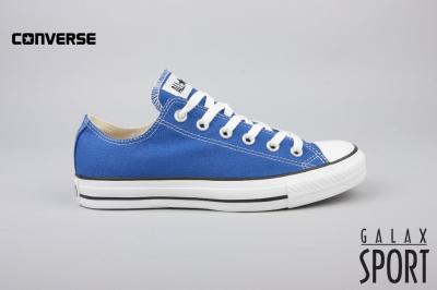 Converse All Star Trampki (46) chabrowe 130127