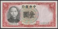 Chiny - 1 juan - 1936 - stan UNC        #1