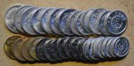 Chiny - 32 monety mało powtórek - BCM