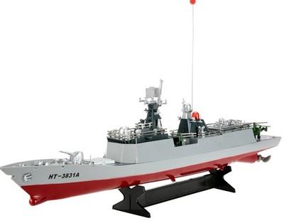 Zdalnie Sterowany Okręt Wojenny Fregata łódź Rc 6977974473 Oficjalne Archiwum Allegro