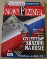 Nowy Przemysł - nr 9/2007 - stan IDEALNY