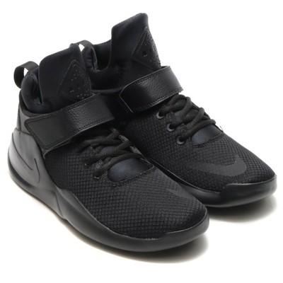Nike Kwazi 844839 601 r.44 SUPER CENA 20%!!