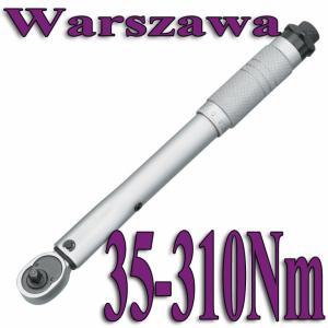 KLUCZ DYNAMOMETRYCZNY 35 - 310 Nm 1/2 klucze W-wa