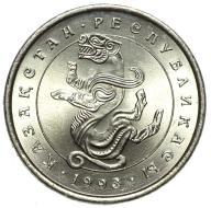 Kazachstan - moneta - 5 Tenge 1993 - MENNICZA