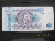 86. Banknot ROSJA MAVRODI 1000 BILET UNC