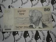 BANKNOT UNC 50 SZEKLI 1978 IZRAEL -  HIT247