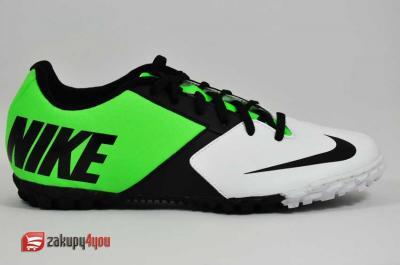 Buty Nike Five Bomba II 45,5 na Orlika