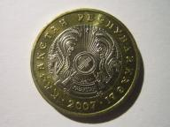 2007 Kazachstan 100 Tenge aUNC (1 szt.)