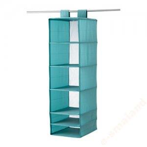 Ikea Skubb Kieszenie Dodatkowe Półki Do Szafy Nb