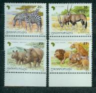 WĘGRY** Zwierzęta Afryki  Mi 4450-53