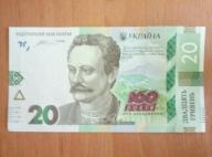 jubileuszowe 20 hrywien