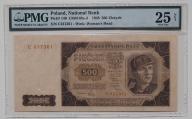 500 złotych 1948 ser C  PMG 25  RZADKI HIT