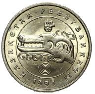 Kazachstan - moneta - 3 Tenge 1993 - MENNICZA