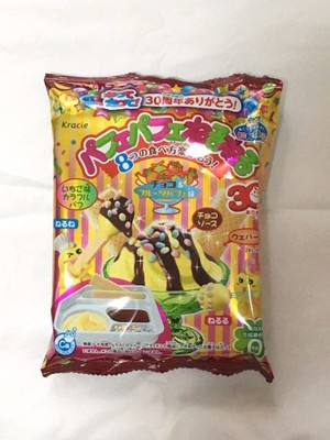 Kracie Popin Cookin Japana Pudding Parfait Neru 6916762773 Oficjalne Archiwum Allegro