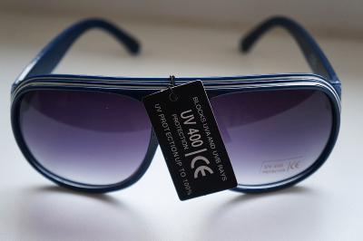 Okulary przeciwsłoneczne Ballantines Kup teraz za: 19,00