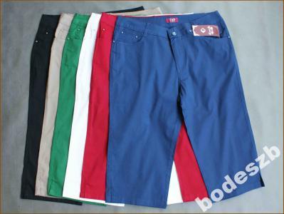 Spodnie Rybaczki Duze Rozmiary 44 4124859034 Oficjalne Archiwum Allegro