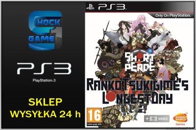SHORT PEACE - RANKO TSUKIGIMES LONGEST DAY _ PS3