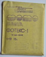 Papier fotograficzny CCCP 1992 25 kartek 9X12 ASP