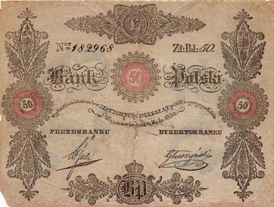 50 złotych -1830 rok - KRÓLESTWO POLSKIE - P27