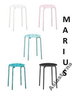 IKEA stołek taboret krzesło krzesełko MARIUS