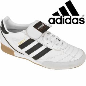 Buty halowe adidas Kaiser 5 Goal r. 40 Gratis