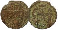 15.MODENA, R.I d'ESTE, SESINO 1707 - 1737