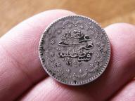 Moneta turecka 1876