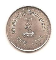NEPAL 5 RUPEES 1984 FAMILY PLANNING