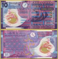 -- HONGKONG 10 DOLLARS 2014 XM P401d UNC polimer