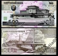 Korea Płn     500 WON      P-44     2007    UNC