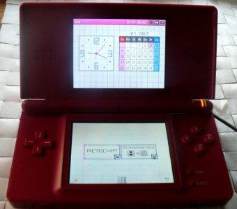 Nintendo DS Lite USG001 od 1zł BCM !! OKAZJA !!