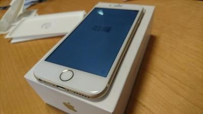 iPhone 6s 128GB Gold / Złoty - GWAR. Bez simlocka
