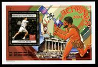 Rep.Śr. Afryki** Igrzyska  Ateny 2004 Złoty blok
