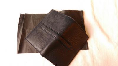 b2b89de1d0be4 eleganckie portfele w Oficjalnym Archiwum Allegro - Strona 159 - archiwum  ofert