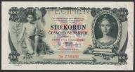 Czechosłowacja - 100 koron - 1931 - stan UNC