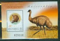 WĘGRY** Zwierzęta Australii, struś  Mi BL 255