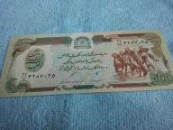 AFGANISTAN 500 AFGANIS UNC