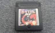 R-Type DX Game Boy Color/Classic