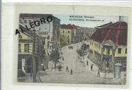 Białystok. Ulica Mikołaja.